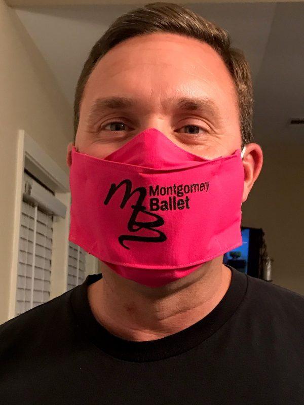 Montgomery Ballet Masks